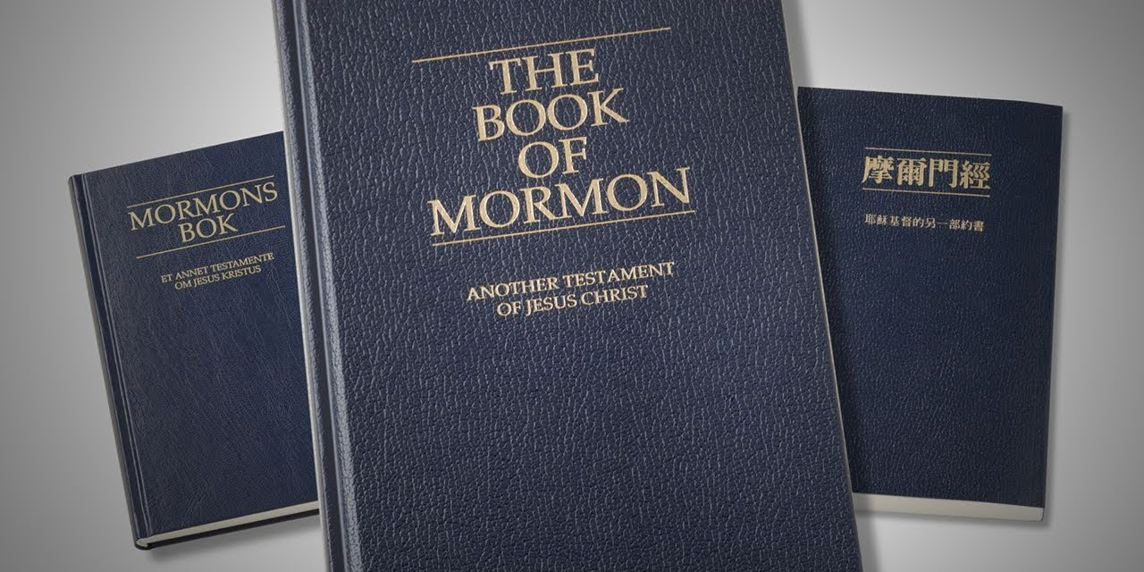 Bonus Feature – The Book of Mormon Supports the Gospel Accounts